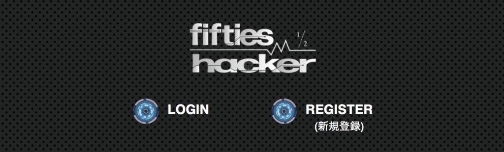 Fifties Hacker