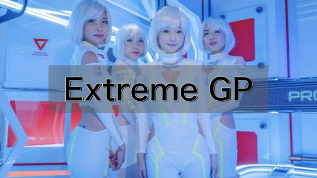 Extreme GP