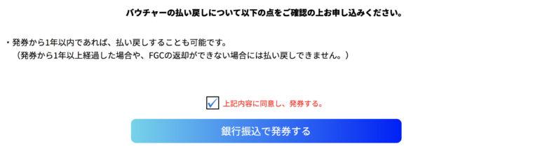LUC888 銀行振込